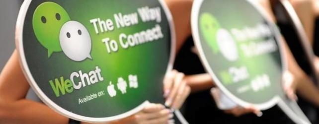 وي تشات يتطور في الأسواق الدولية ويعيق تنمية فيس بوك في الصين