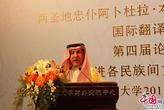 المشرف العام على مكتبة الملك عبدالعزيز العامة: الترجمة مفتاح التعاون