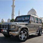 سيارة مرصعة بـ57412 عملة معدنية في دبي