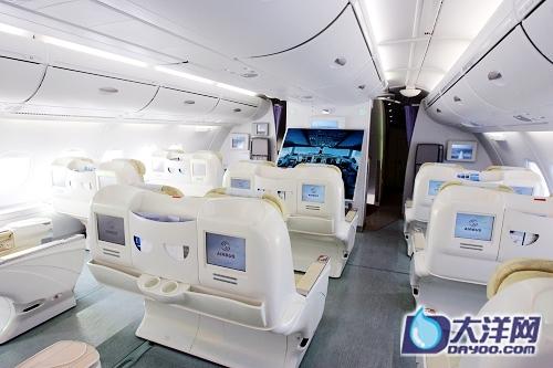 L 39 int rieur de l 39 airbus a380 for Avion airbus a380 interieur