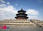 Le Temple du Ciel : un lieu qui respire la solennité