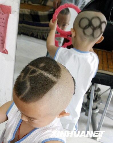 Coiffure204 jeux de coiffure pour gar on - Jeux de salon de toilettage pour animaux gratuit ...