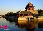 La Cité interdite de Beijing : cristalisation de la culture et de l'histoire chinoises cinq fois millénaire