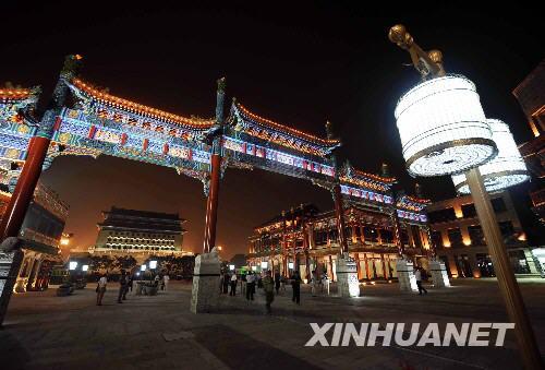 Le portail Qianmen