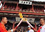 Clôture du relais de la Flamme olympique à Qinhuangdao