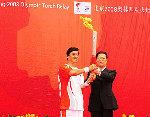 Clôture du relais de la Flamme olympique du premier jour à Tianjin