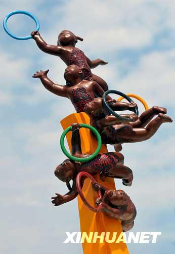 Exposition de sculptures olympiques à Qingdao, « ville hôte de la voile »