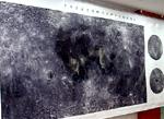 La Chine publie sa première carte de la surface lunaire