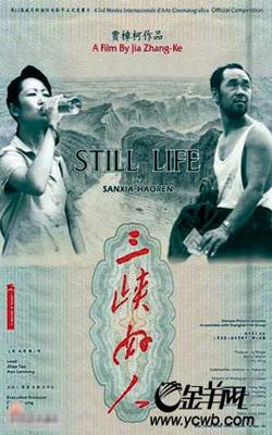 Des films chinois figurent sur la liste des 18 meilleurs