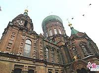 L'église orthodoxe Sofia dans la ville de Harbin