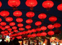 Nanjing : le Temple Fuzi se pare de lanternes pour accueillir la nouvelle année