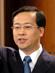 porte-parole du ministère chinois des Affaires étrangères