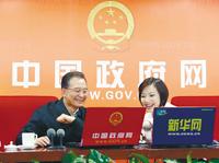 Propos recueillis du premier ministre Wen Jiabao lors de son premier dialogue en ligne avec les internautes