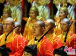 Ouverture du 2e Forum mondial du Bouddhisme dans l'est de la Chine