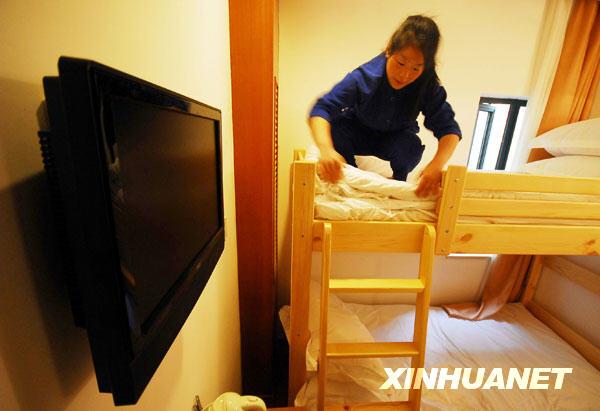 un mini h tel verra le jour shanghai. Black Bedroom Furniture Sets. Home Design Ideas