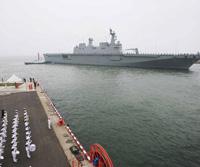 60e anniversaire de la marine chinoise : arrivée de 21 navires militaires étrangers à Qingdao