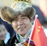 Célébration de la Journée de l'émancipation des serfs au Tibet