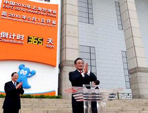 Expo universelle de Shanghai: Wu Bangguo lance le compte à rebours