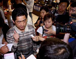La Chine confirme le premier cas de grippe A/H1N1 de la partie continentale chinoise