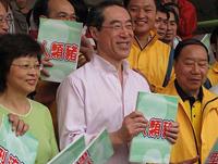 Une journée de nettoyage organisée à Hongkong