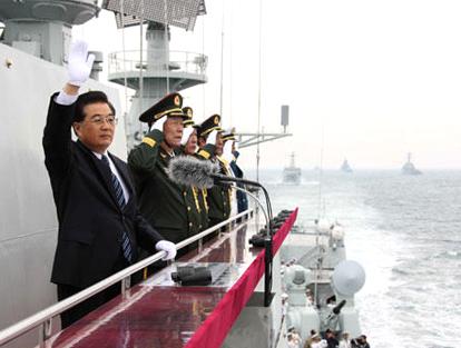 60e anniversaire de la fondation de la Marine de l'APL de Chine