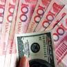 La Chine lance un programme pilote d'utilisation du yuan dans les transactions transfrontalières