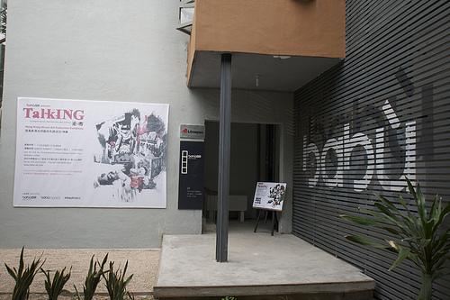 Galerie Babu