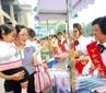 Chine: offre gratuite de services contraceptifs à la population migrante