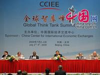 Ouverture du Sommet mondial des think tanks en Chine