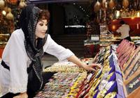 Chine/Xinjiang: réouverture du Grand Bazar International d'Urumqi