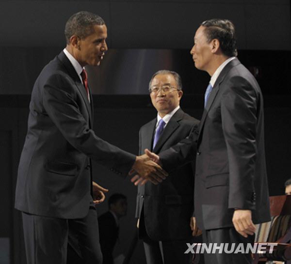 Le Dialogue économique et stratégique sino-américain, le premier du genre entre le plus large pays en développement et le plus important pays développé, s'est ouvert lundi à Washington.