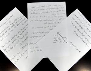 La famille de Rebiya Kadeer l'accuse d'avoir fomenté les violences