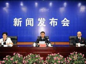 Arrestation de 83 suspects impliqués dans les émeutes à Urumqi