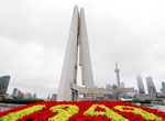 Shanghai : le quartier exemplaire dans le Bund verra le jour d'ici la Fête nationale
