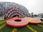 Une belle image du Parc olympique pour accueillir la Fête nationale
