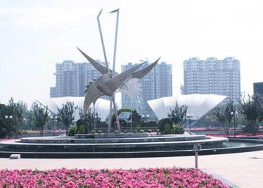 Le Jardin international des statues de Beijing en harmonie