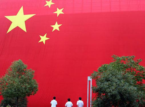 Zhejiang : Un drapeau national de 960 m² pour célébrer le 60e anniversaire de la Chine nouvelle