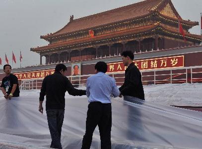 Des mesures préventives face à la pluie sur les tribunes de la Porte Tian'anmen