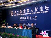 Luo Haocai : « le modèle chinois » permettant de garantir les droits de l'Homme se forme progressivement en Chine