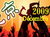 Calendrier des spectacles du mois de décembre à Beijng