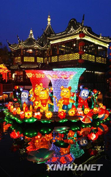 Shanghai la foire des lanternes dans le jardin de yuyuan for Le jardin yuyuan