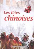 Les fêtes chinoises