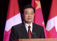 Le président chinois promeut le partenariat stratégique entre la Chine et le Canada