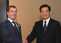 Rencontre entre les présidents chinois et russe en marge du sommet du G20