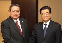 Entretien entre les présidents chinois et indonésien en marge du sommet du G20