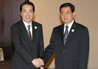 Rencontre entre le président chinois et le Premier ministre japonais à Toronto en marge du sommet du G20