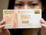 Émission de nouveaux billets à Hong Kong