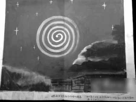 Un astronome chinois prophétise de nouvelles découvertes d'ovnis dans les deux prochaines années 00016c42d95c0dc0a4aa01