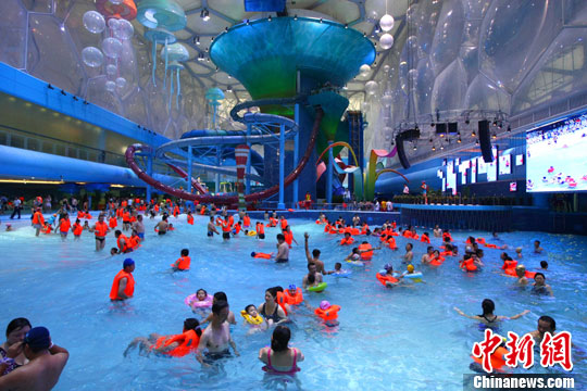parc aquatique en chine