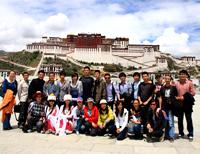 Le Tibet à mes yeux : début du 1er concours étudiant de photos et de vidéos au Tibet